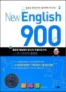 New English 900 Vol.2 ���ױ۸���900
