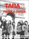 Ƽ�ƶ� (T-ara) - ����� �ٹ� : Tara's Free Time In Paris & Swiss [������]