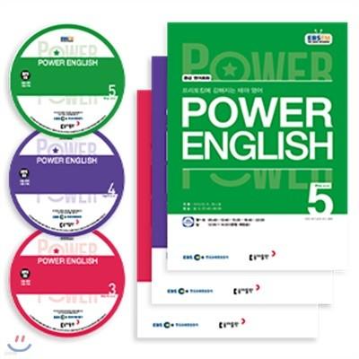 EBS 라디오 POWER ENGLISH 중급영어회화 (월간) :19년 3월~5월 CD세트 [2019년]