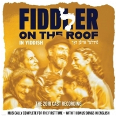 O.S.T. - Fiddler On The Roof: 2018 Cast Album (지붕 위의 바이올린) (Original Broadway Cast Recording)(2CD)