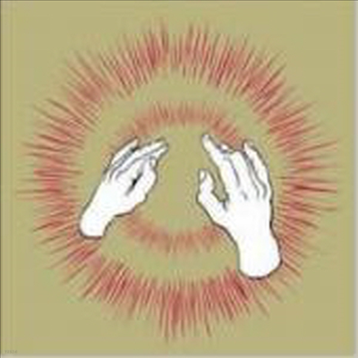 Godspeed You! Black Emperor - Lift Your Skinny Fist Like Antennas To Heaven (Paper Sleeve) (2CD) (Digipack)