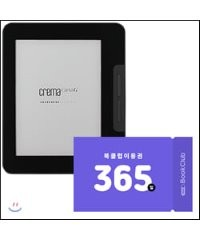 예스24 크레마 카르타G (crema cartaG) + 북클럽 1년(365일) 이용권