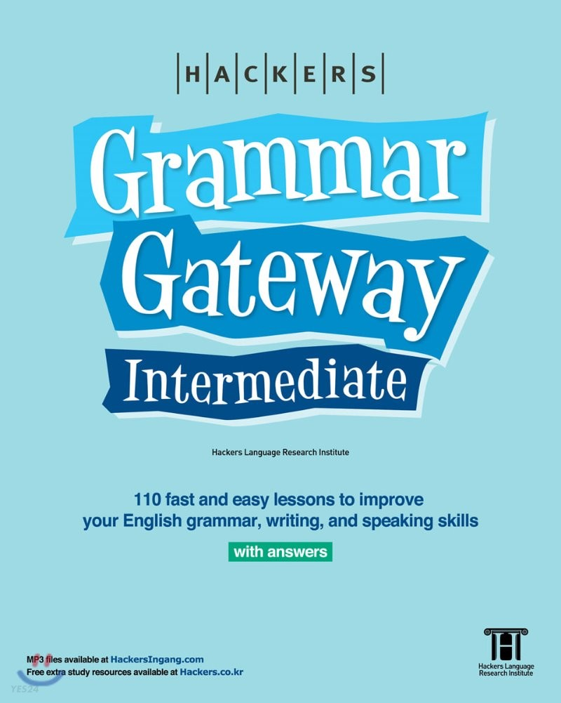 Hackers Grammar Gateway Intermediate with Answers (영문판)