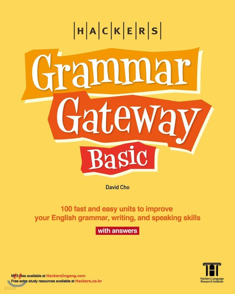GGB : Hackers Grammar Gateway Basic with Answer (영문판)