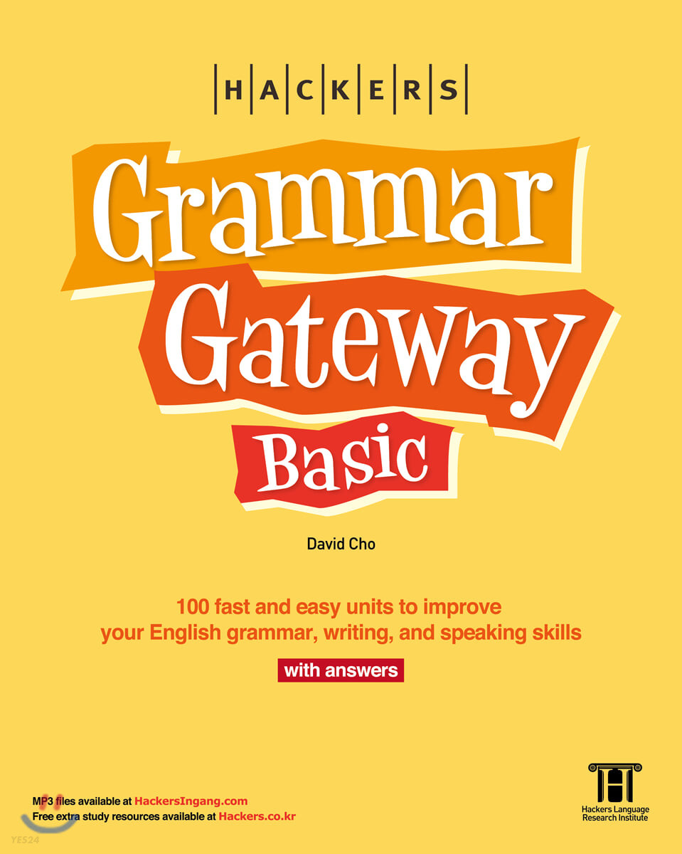 GGB : Hackers Grammar Gateway Basic with Answer (영문법원서)