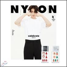 나일론 NYLON C형 (여성월간) : 9월 [2019년]