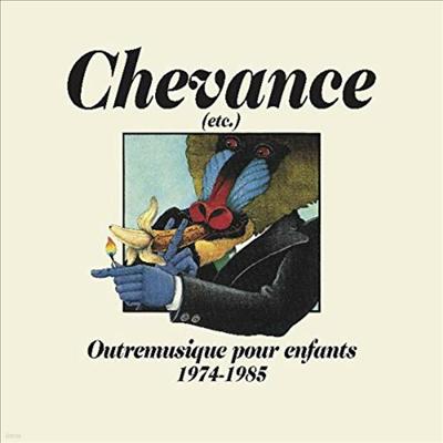 Various Artists - Chevance (etc.) - Outremusique Pour Enfants 1974-1985