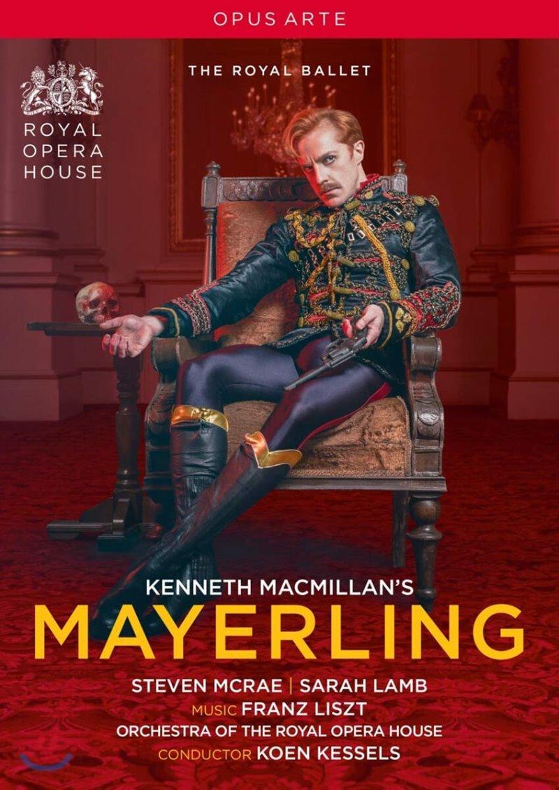 Steven McRae 리스트: 케네스 맥밀란의 '마이어링' (Liszt: Kenneth Macmillan's Mayerling)
