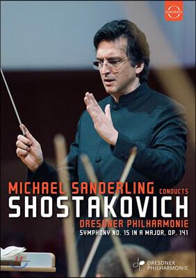 Michael Sanderling 쇼스타코비치: 교향곡 15번 (Shostakovich: Symphony Op. 141)