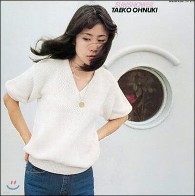 Onuki Taeko (오누키 타에코) - 2집 Sunshower [LP]