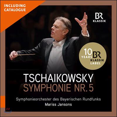 Mariss Jansons 차이코프스키: 교향곡 5번 - 마리스 얀손스 (Tchaikovsky: Symphony Op.64)