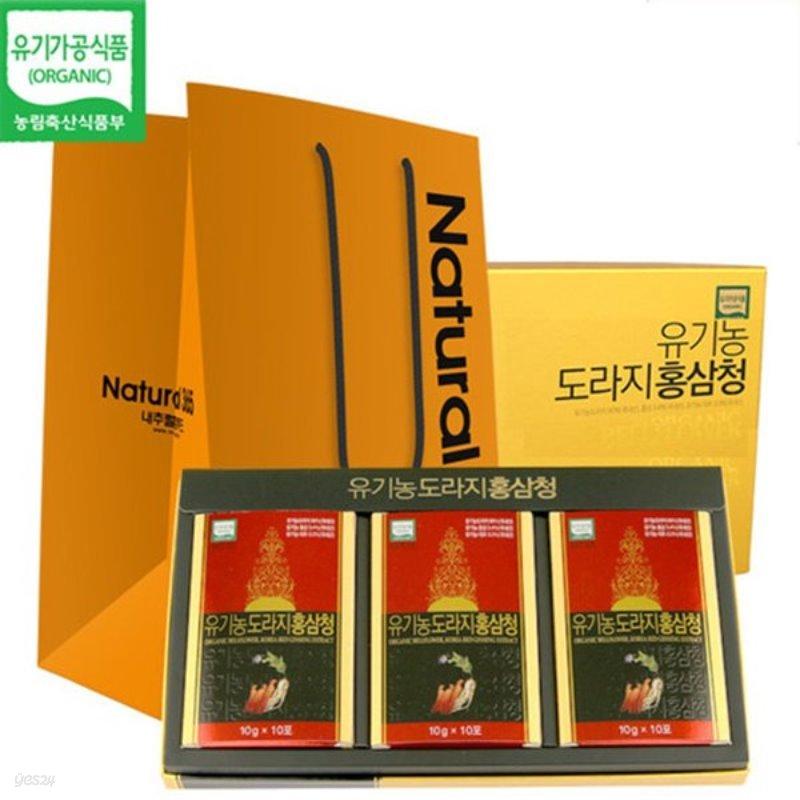 [유기가공인증] 유기농 도라지홍삼청 선물세트