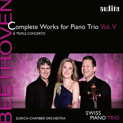 Swiss Piano Trio 베토벤: 피아노 3중주 전곡 5집 - 스위스 피아노 트리오 (Beethoven: Complete Works for Piano Trio Vol. 5)