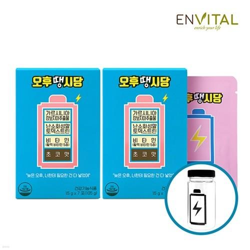 엔바이탈 맛있는 초코 다이어트 오후땡시당(2주분/14포) ★전용보틀증정★