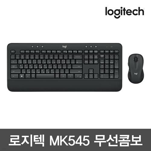 [로지텍] MK545 무선키보드마우스세트 블랙