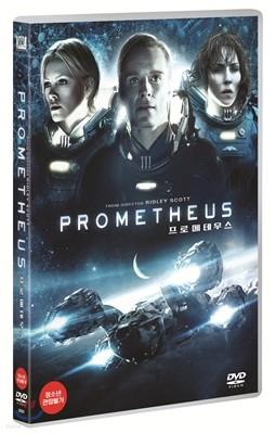 프로메테우스(1Disc)