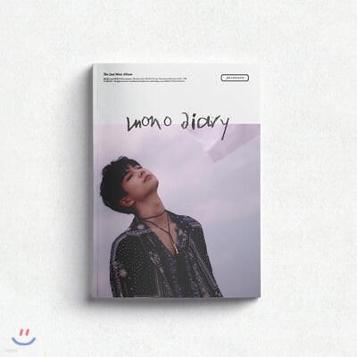 김용국 - 미니앨범 2집 : Mono Diary