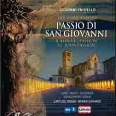 파이시엘로 : 요한수난곡 (Paisiello : St. John Passion) - Werner Ehrhardt