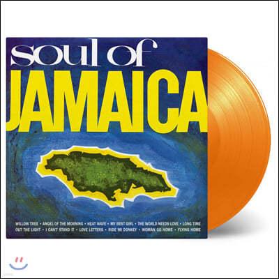 소울 오브 자메이카 (Soul of Jamaica) [오렌지 컬러 LP]