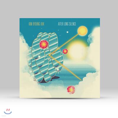 김병덕 - After Long Silence [컬러 2LP]