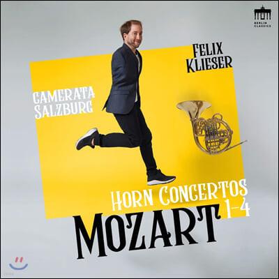 Felix Klieser 모차르트: 호른 협주곡 - 펠릭스 클리저 (Mozart: Horn Concertos KV495, 412, 447, 417)