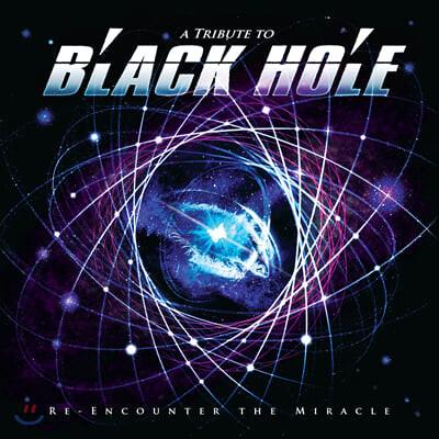 블랙홀 (Black Hole) - Re-encounter the Miracle