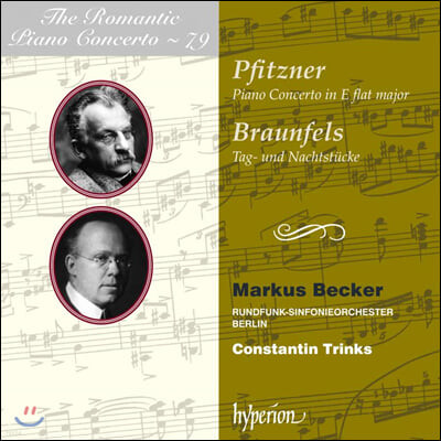 낭만주의 피아노 협주곡 79집 - 한스 피츠너 / 발터 브라운펠즈 (The Romantic Piano Concerto 79 - Hans Pfitzner / Walter Braunfels)