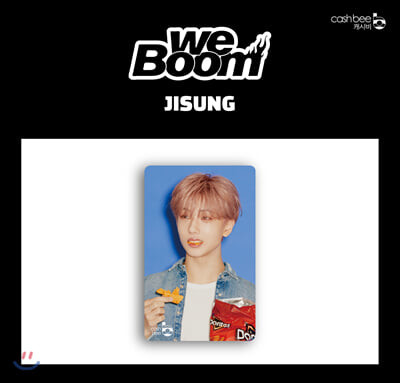 엔시티 드림 (NCT Dream) - 교통카드 [지성 ver.]