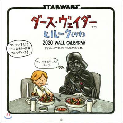 (예약도서)2020カレンダ- ダ-ス.ヴェイダ-とル-ク(4才)2020 WALL CALENDAR