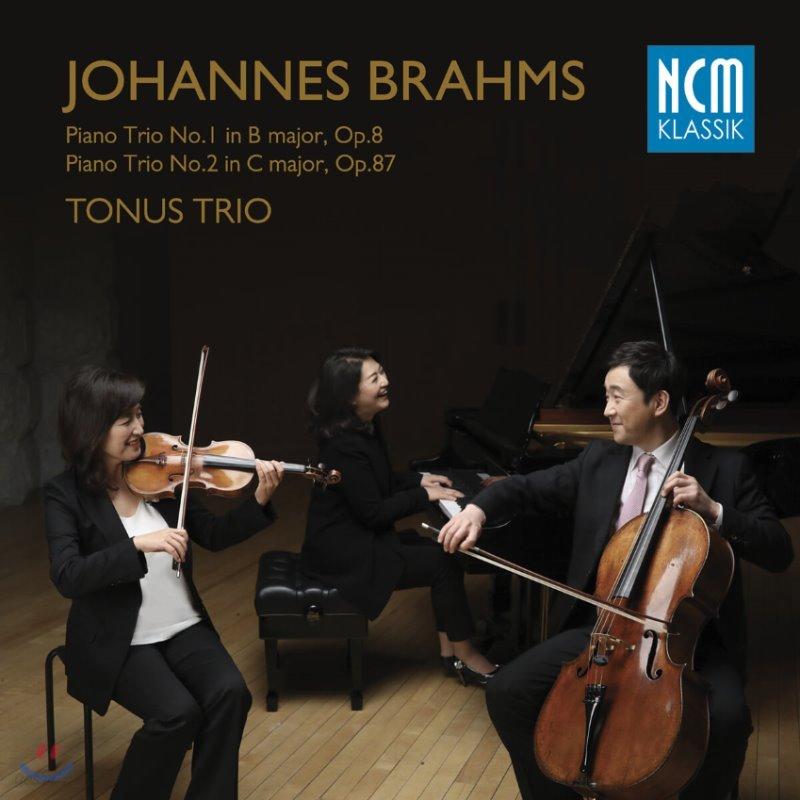 토너스 트리오 - 브람스: 피아노 트리오 1, 2번 (Brahms: Piano Trios Op. 8, 87)