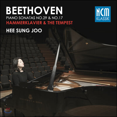 주희성 - 베토벤: 피아노 소나타 함머클라비어, 템페스트 (Beethoven: Piano Sonata No.29, No.17)