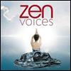 명상의 목소리 (Zen Voices) (3CD) - 여러 성악가