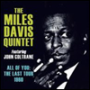 Miles Davis Quintet Feat. John Coltrane - All of You: The Last Tour 1960 (4CD Boxset)