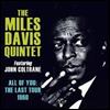 Miles Davis Quintet Feat. John Coltrane - All of You: The Last Tour 1960 (4CD Boxset)