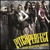 Pitch Perfect (��ġ ����Ʈ) OST
