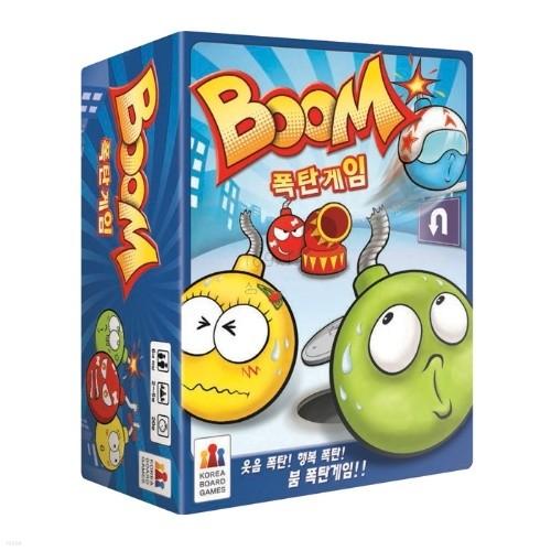 [코리아보드게임즈] 붐 폭탄게임 Boom Game