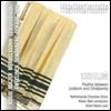 테힐림 - 멘델스존 & 로시 & 스벨링크 (Tehilim - Mendelssohn & Rossi & Sweelinck) - Gilad Nezer