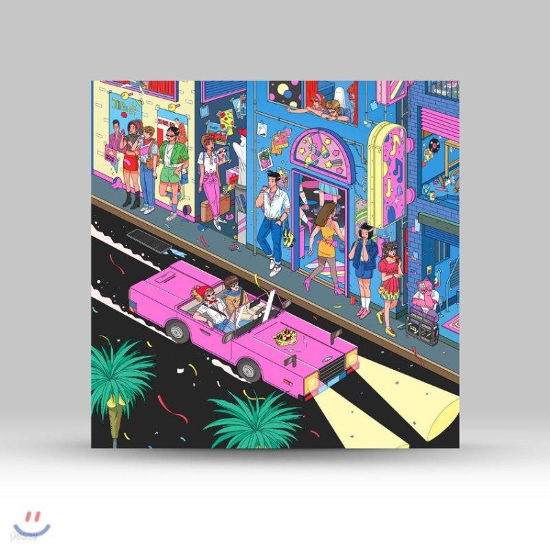 동아기획 쿨사운드 모음집 (Our Town: Jazz Fusion, Funky Pop & Bossa Gayo Tracks from Dong-A Records) [컬러 LP]