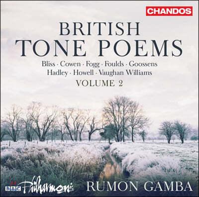 Rumon Gamba 영국의 음시 작품 2집 (British Tone Poems Vol. 2)