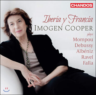 Imogen Cooper 이모젠 쿠퍼 피아노 연주집 - 라벨 / 파야 / 드뷔시 / 알베니스 / 몸포 (Iberia y Francia)