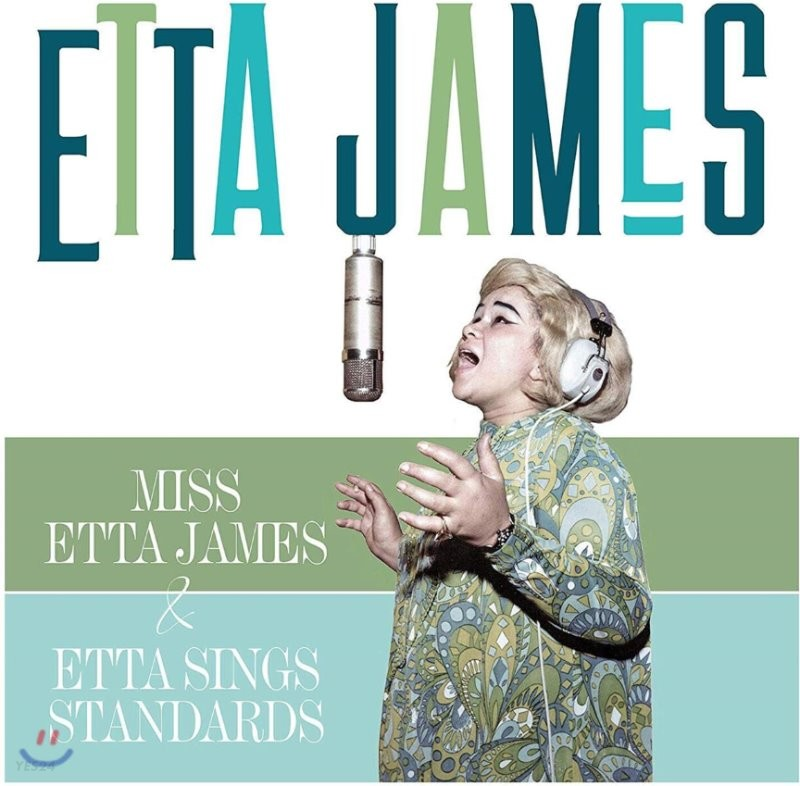 Etta James (에타 제임스) - Miss Etta James / Etta Sings Standards [LP]