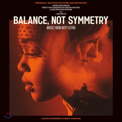 밸런스, 낫 시머트리 영화음악 (Balance, Not Symmetry OST by Biffy Clyro) [2LP]