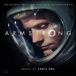 암스트롱 영화음악 (Armstrong OST by Chris Roe)