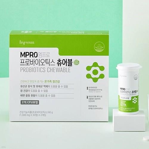 [한국야쿠르트] MPRO 프로바이오틱스 츄어블 (1,000mgx 30정x 2개)