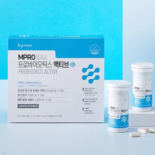 [한국야쿠르트] MPRO 프로바이오틱스 액티브 (450mgx 30캡슐x 2개)