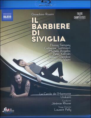 Florian Sempey 로시니: 세빌리아의 이발사 (Rossini: Il Barbiere di Siviglia)