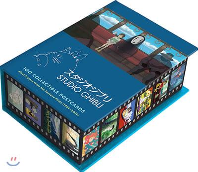 Studio Ghibli 100 Collectible Postcards : 스튜디오 지브리 엽서 100장 세트 (소장용 포스트 카드 박스 세트)