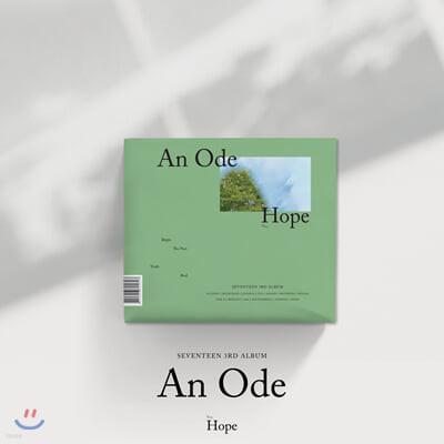 세븐틴 (Seventeen) 3집 - An Ode [Hope ver.]