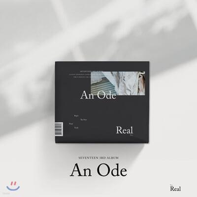 세븐틴 (Seventeen) 3집 - An Ode [Real ver.]