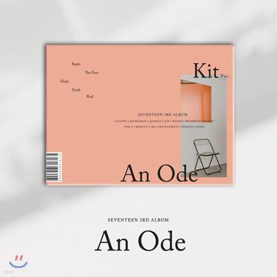 세븐틴 (Seventeen) 3집 - An Ode [키트앨범]